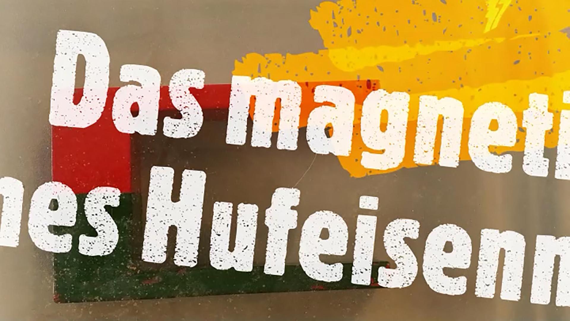Vorschaubild Video Physik - Das magnetische Feld eines Hufeisenmagneten auf der Seite Tag der offenen Tuer